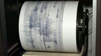 Πολύ ισχυρός σεισμός στη Χιλή