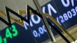 Ανοδικά κινείται το Χρηματιστήριο Αθηνών την Δευτέρα