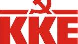 ΚΚΕ: Να μην περιοριστεί η έρευνα στον Παπακωνσταντίνου