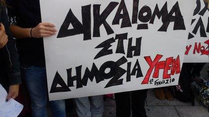 Το οφείλουμε στην Κρήτη, όχι στη Σητεία