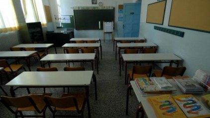 «Μέσα κι έξω από την τάξη: Προβλήματα & Συγκρούσεις»