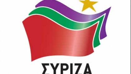 ΣΥΡΙΖΑ: Υπερψηφίστηκε η διακήρυξη του