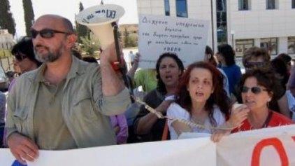 Στις 5 Δεκεμβρίου στάση εργασίας και συγκέντρωση διαμαρτυρίας από την ΟΛΜΕ
