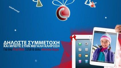 Μεγάλος διαγωνισμός Cretalive με δώρο ένα iPad Mini 32 GB & άλλα πλούσια δώρα!