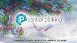 Ευχές από το Central Parking