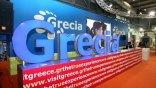 Ζήσε τη μίζα σου στην Ελλάδα