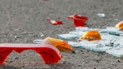 Μήπως είδατε αυτό το ατύχημα;