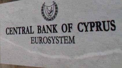 Παγώνουν οι εντολές πληρωμών και οι μεταφορές κεφαλαίων στις Κυπριακές τράπεζες