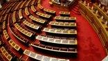 Στη Βουλή η τροπολογία για αναστολή χρηματοδότησης κομμάτων