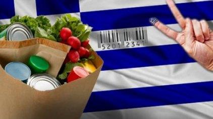 Να μάθουμε να τρώμε ελληνικά προϊόντα!