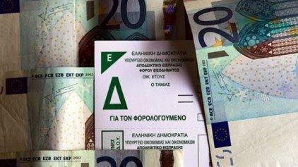 Παράταση δηλώσεων ΦΠΑ και δηλώσεων φορολογίας εισοδήματος