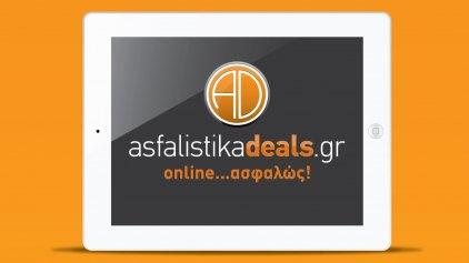 Aσφαλίστε τη μηχανή ή το scooter σας στο Asfalistikadeals.gr