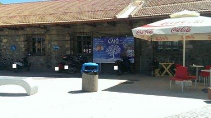 «Πασαρέλα»… μηχανών μπροστά από την είσοδο του ΚΤΕΛ