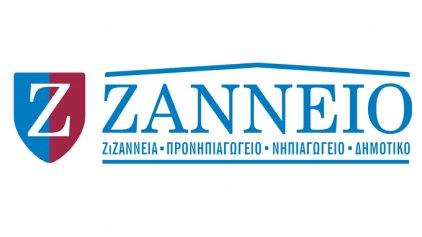 Παραμυθοεξερευνήσεις στο Ζάννειο Εκπαιδευτήριο!