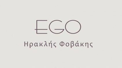 Έκθεση Ζωγραφικής Ηρακλή Φοβάκη 'EGO'