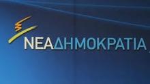 Εκδήλωση της ΝΟΔΕ Ηρακλείου για τις εκλογές