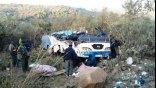 37 νεκροί μετά από ανατροπή λεωφορείου