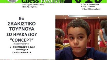 Ξεκινά το «Grand Prix Chess Festival 2013- 9ο Σκακιστικό Τουρνουά»