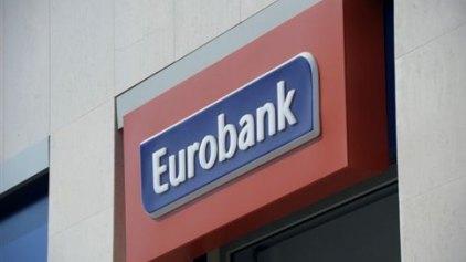 Eurobank: Η συρρίκνωση του διαθέσιμου εισοδήματος εμπόδιο για την ανάκαμψη της κατανάλωσης