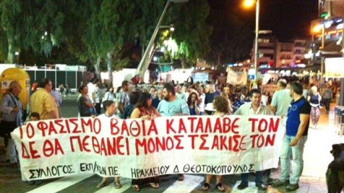 Επεισόδια στο αντιφασιστικό συλλαλητήριο της Αθήνας - Στους δρόμους και οι Ηρακλειώτες