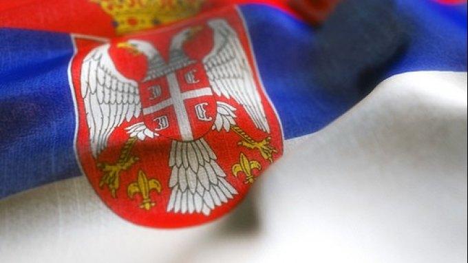 Έναρξη των συνομιλιών με το ΔΝΤ επιθυμεί η Σερβία