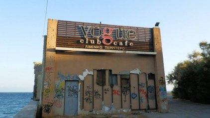 Ένα κτήριο Vogά απελπισμένα!