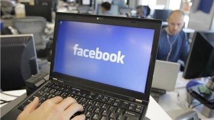 Το Facebook άρχισε να παρέχει πληροφόρηση ανάλογα με την θέση