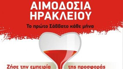 Θεσμός πλέον η μηνιαία εθελοντική αιμοδοσία