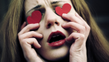 O έρωτας είναι τυφλός;