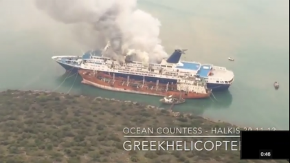 Πυρκαγιά σε κρουαζιερόπλοιο