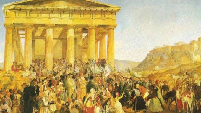 179 χρόνια είναι πρωτεύουσα η Αθήνα