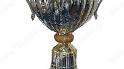 Δεν έβγαλε ντέρμπι η κλήρωση των «16» του Κύπελλου ΕΠΣΗ