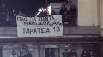 Oι πιο χιουμοριστικές φωτογραφίες από τα ελληνικά γήπεδα για το 2013