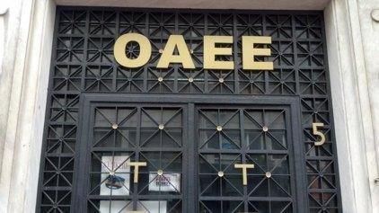 Τι προβλέπει η «βελτιωμένη» ρύθμιση χρεών του ΟΑΕΕ