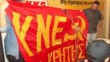 Προφεστιβαλική εκδήλωση από την ΚΝΕ, στις Αρχάνες