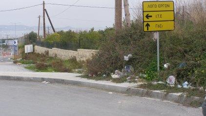 Ένας απέραντος σκουπιδότοπος ο... δρόμος