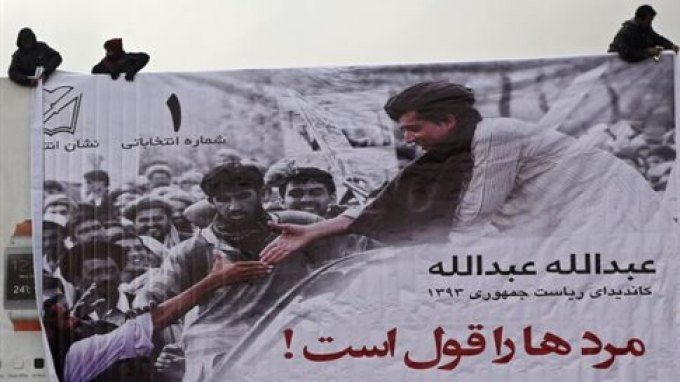 Πρεμιέρα προεκλογικής εκστρατείας για τη διαδοχή Καρζάι στο Αφγανιστάν