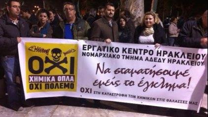 Μια ακόμα άποψη για την καταστροφή των χημικών στη Μεσόγειο