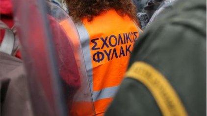 Εκατοντάδες σχολικοί φύλακες, και πάλι, στους Δήμους