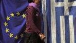 Δεν θα γίνουμε Ελλάδα!