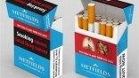 Απωθητικές εικόνες στα πακέτα των τσιγάρων