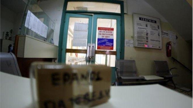 Τελευταία ημέρα για τις αιτήσεις ένταξης γιατρών στο ΠΕΔΥ