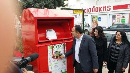 Ο Μ. Συντυχάκης για την ανακύκλωση ρούχων