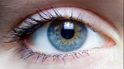 Το φύλο επηρεάζει το «βεληνεκές» της όρασης