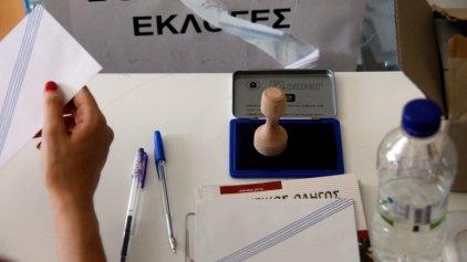 Μπροστά ο ΣΥΡΙΖΑ με 5 μονάδες, τρίτο κόμμα η Χρυσή Αυγή