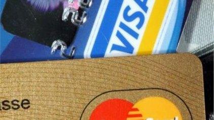 Νέα μόδα οι άυλες προπληρωμένες πιστωτικές