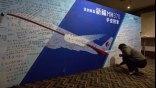Δεν ανήκουν στο αγνοούμενο Boeing τα ύποπτα αντικείμενα στον Ινδικό Ωκεανό