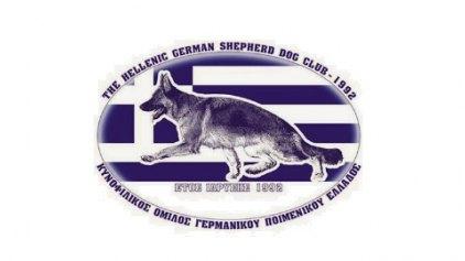 Έκθεση μορφολογίας Γερμανικού Ποιμενικού σκύλου και εξετάσεις εργασίας από το ΚΟΠΓΕ Ηρακλείου
