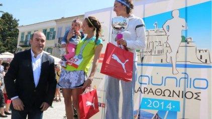 1η η Στέλλα Μαρκάκου αθλήτρια του Συλλόγου Μαραθωνοδρόμων Κρήτης