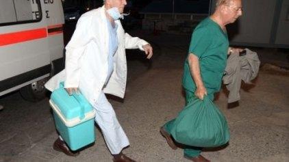 Θλιβερό ρεκόρ: Μόλις 45 δότες οργάνων το 2013